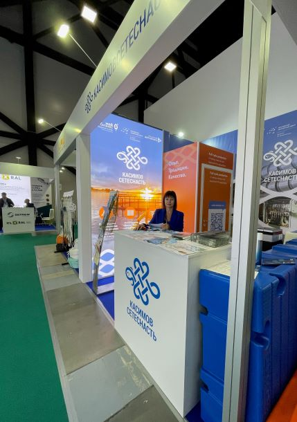 seafood expo russia_2